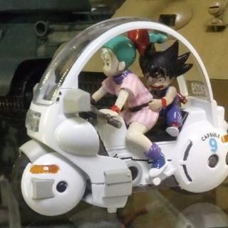 ドラゴンボール ブルマのバイク 完成品(プラモデル)