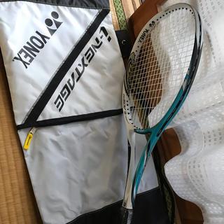 ヨネックス(YONEX)のソフトテニス ラケット(ラケット)