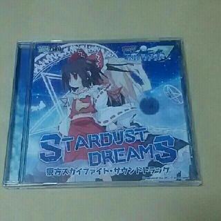 東方スカイファイト  STARDUST DREAMS  CD(ゲーム音楽)