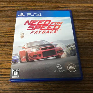 NEED FOR SPEED PAYBACK(家庭用ゲームソフト)