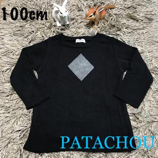 パタシュー(PATACHOU)のPATACHOU☺︎キッズ長袖カットソー100cm(Tシャツ/カットソー)