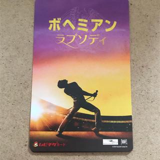 イオンシネマ限定 映画 ボヘミアン ラプソディー ムビチケ 大人1枚(洋画)