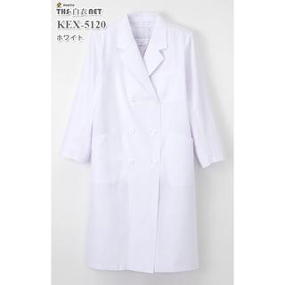 ナガイレーベン(NAGAILEBEN)のナガイレーベン レディースS 白衣(衣装)