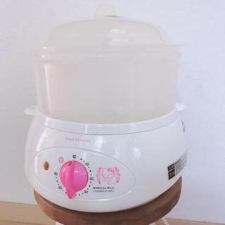 ハローキティ(ハローキティ)の送料無料 ハローキティ フードスチーマー 蒸し器 キティ レア 調理器具 当選品(その他)
