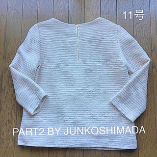ジュンコシマダ(JUNKO SHIMADA)のジュンコシマダパート2     11号(チュニック)