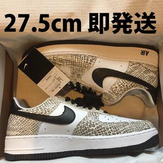 ナイキ(NIKE)の27.5cm NIKE AIR FORCE 1 LOW COCOA SNAKE(スニーカー)