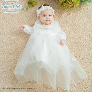 【3点セット】新生児セレモニードレス カバーオール(セレモニードレス/スーツ)