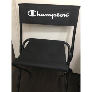 チャンピオン(Champion)の☆限定☆ チャンピオン 折り畳み椅子(折り畳みイス)