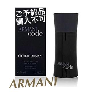 71f110122f Armani - アルマーニコード オードトワレの通販|ラクマ