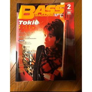 【週末値下げ】ベースマガジン 2001年2月号(その他)