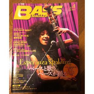 【週末値下げ】ベースマガジン 2011年4月号(その他)