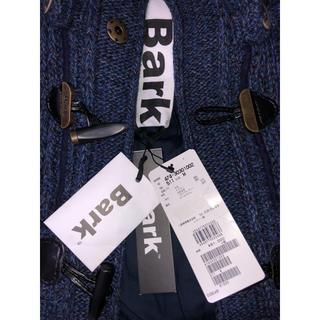 バーク(BARK)の新品 BARK ニットダッフルコート(ダッフルコート)