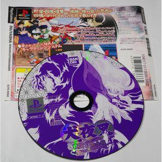 プレイステーション(PlayStation)のPS 犬夜叉 戦国お伽合戦(家庭用ゲームソフト)
