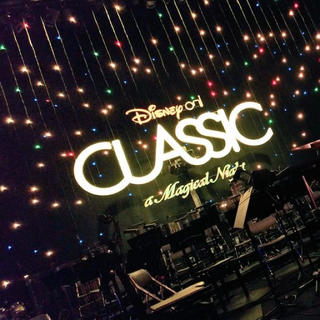 ディズニー(Disney)のディズニーオンクラシック 東京国際フォーラム(その他)