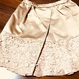 ヌメロヴェントゥーノ(N°21)のN21 ヌーメロ 21 スカート ミニスカート ベージュゴールド(ミニスカート)