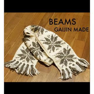 ガイジンメイド(GAIJIN MADE)のマフラー  BEAMS  GAIJIN  MADE  美品(マフラー/ショール)