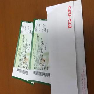 レペゼン地球幕張チケット2枚(クラブミュージック)