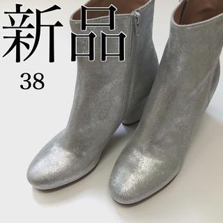 マルタンマルジェラ(Maison Martin Margiela)の新品メゾン マルタン マルジェラ シルバー ブーツ ブーティ 38(約25cm)(ブーツ)