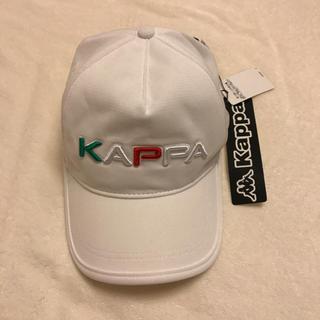 カッパ(Kappa)のKAPPA ホワイトキャップ(キャップ)