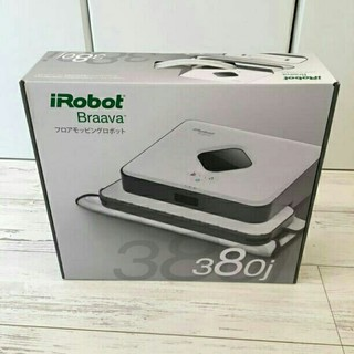アイロボット(iRobot)の新品未使用 Robot ブラーバ 380j  (掃除機)