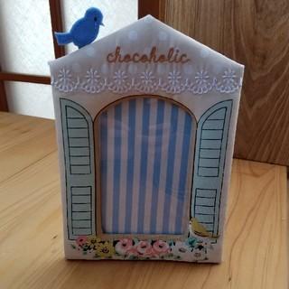 チョコホリック(CHOCOHOLIC)のチョコホリック フォトフレーム(日用品/生活雑貨)