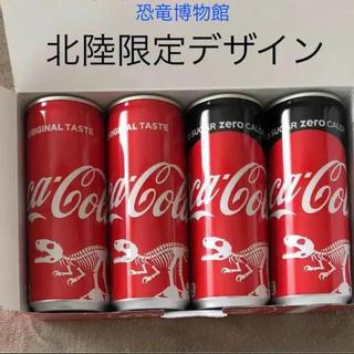 《コカ・コーラ》Coke  恐竜デザイン  ギフトBOX