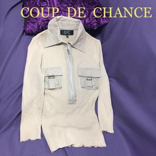 クードシャンス(COUP DE CHANCE)のクードシャンスのジップアップカットソー(カットソー(長袖/七分))