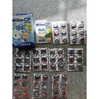 ミルトン タブレット 54錠(食器/哺乳ビン用洗剤)