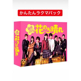 シュウエイシャ(集英社)の花のち晴れ 花晴れ DVD-BOX DVDボックス 平野紫耀 杉咲花(TVドラマ)