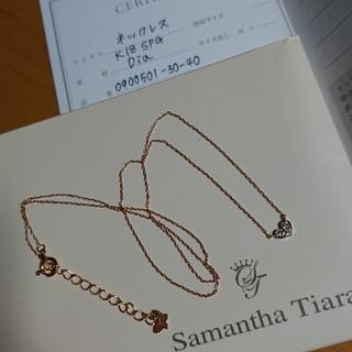 サマンサティアラ(Samantha Tiara)の☆お値下げ☆サマンサティアラ k18 ダイヤモンドネックレス☆(ネックレス)