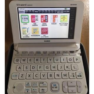 カシオ(CASIO)の電子辞書 EX word(電子ブックリーダー)