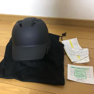 アシックス(asics)の硬式野球 ヘルメット(防具)