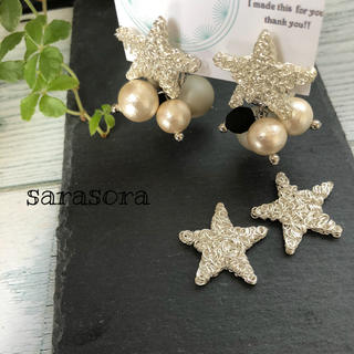 284 silver  star ×pearl ピアスORイヤリング(ピアス)