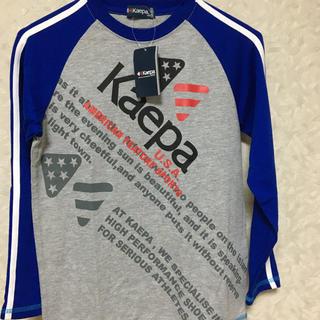 kaepa 長袖Tシャツ  サイズ150 新品未使用