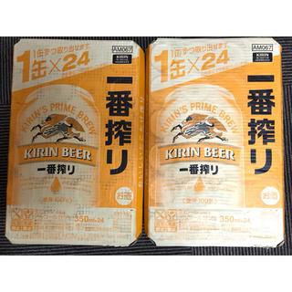 キリン(キリン)のキリン一番搾り 生 350ml×2ケース☆★(その他)