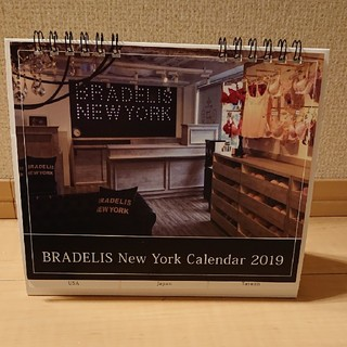 ブラデリスニューヨーク(BRADELIS New York)の2019年卓上カレンダー(カレンダー/スケジュール)