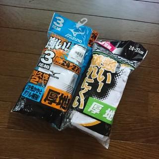 ミズノ(MIZUNO)のMIZUNO 野球 アンダーソックス 靴下 ソックス セット (その他)