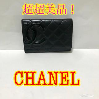 シャネル(CHANEL)のCHANEL カンボン 長財布(財布)