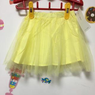WILL MERY - 新品 95 スカート 丸高衣料 黄色 ひらひら