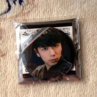 西山宏太朗  缶バッジ  3個(その他)