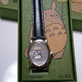 アルバ(ALBA)のとなりのトトロの腕時計(腕時計)