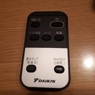 ダイキン(DAIKIN)のMCK55UKS ダイキン リモコン(空気清浄器)