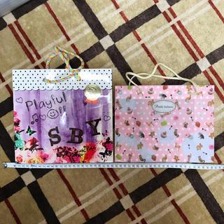エスビーワイ(SBY)の同梱無料★おまけ用★可愛いショップ袋2枚組★ショッパー(ショップ袋)
