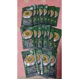 アットウイル ボディクリーム 20袋