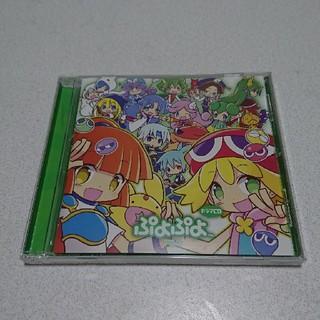 【美品】ドラマCD「ぷよぷよ」Vol.4(ゲーム音楽)