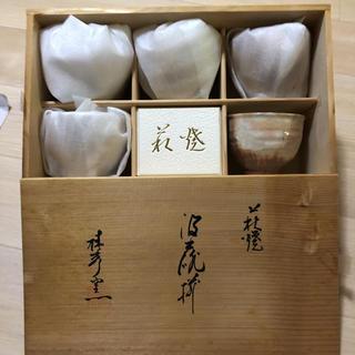 萩焼の未使用湯呑み箱付きセット(陶芸)