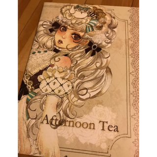同人誌 Afternoon Tea Sakizo(その他)