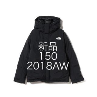 ザノースフェイス(THE NORTH FACE)の【新品】 ノースフェイス バルトロ キッズ 150 ブラック 2018年モデル(ジャケット/上着)