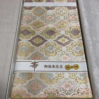 ニシジン(西陣)の河合美術織物謹製 西陣織 袋帯(帯)