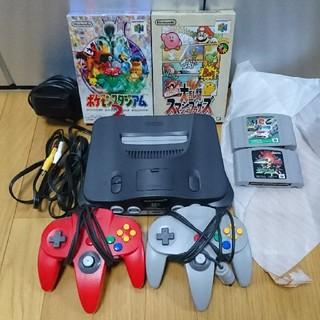 ニンテンドウ64(NINTENDO 64)のニンテンドー 任天堂 64(家庭用ゲーム本体)